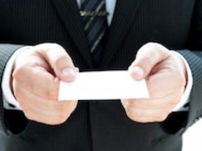 売れる住宅営業マンの名刺の渡し方